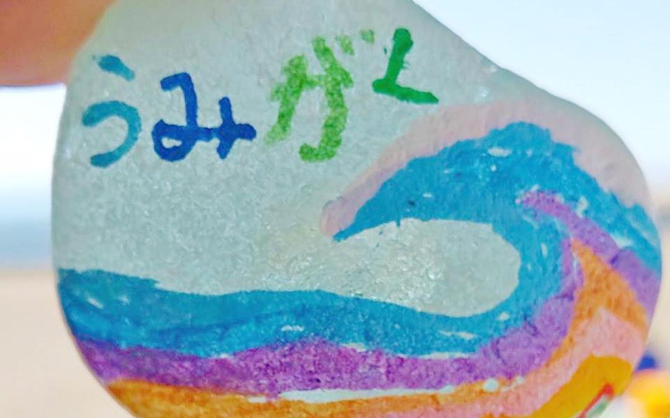 海の学校 in 宮城
